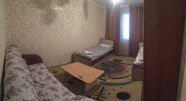 разведение животных в Кыргызстан: Сдаю посуточно 2к.Кв в районе филармонии