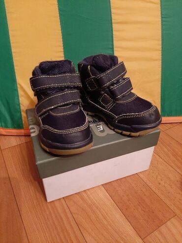 Продам детские термо ботиночки Tentex, в отличном состоянии, как