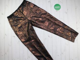 Оригинальные женские штаны с бронзовым напылением   Длина штанины: 91