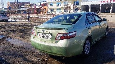 Toyota Camry 2.5 л. 2006   174000 км