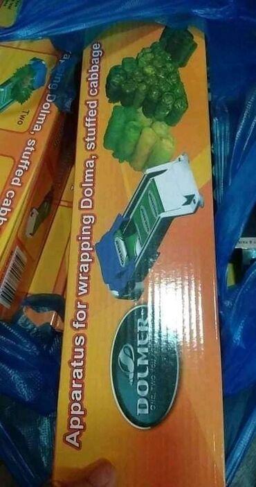 Elektronika - Ivanjica: Mašinica za sarmice i pitice Cena 900 dinara