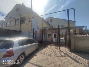 гараж бокс купить в Кыргызстан: 834 кв. м, С оборудованием, Действующий