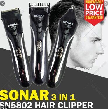shvejnye-mashinki-3 в Кыргызстан: Профессиональный зажим для волос, модель Sonar SN-6015, 3 в 1