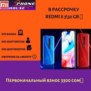 Новый Xiaomi Redmi 8 64 ГБ Черный