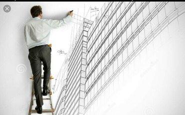 Требуется архитектор в частную в Ош