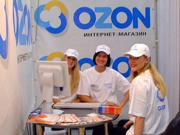 Работа за границей Бишкек,Работа в РФ, в Бишкек