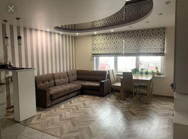 2 комнатные квартиры в бишкеке в Кыргызстан: Квартиры центр микраши