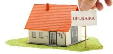 Продам дом в Чон арыке участок 16 соток . варианты звонить только поэт