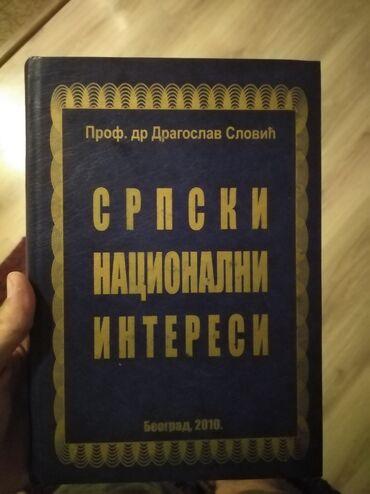 Prodajem Knjigu Srpski Nacionalni Interesi.   Pisac: Prof dr Dragoslav