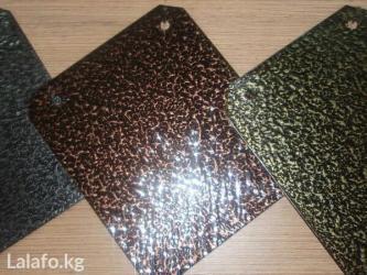 Полимерная покраска металла в Бишкек