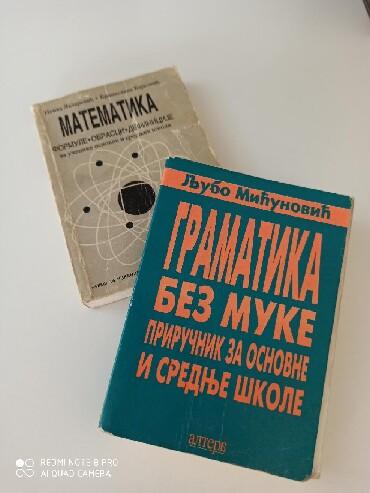 Knjige, časopisi, CD i DVD | Subotica: Knjige  prodaju se na komad