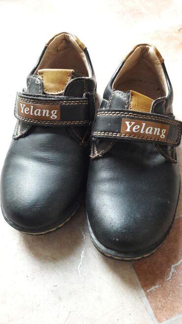 Продаю мальчиковую обувь в отличном состоянии.Нигде не царапано.Почти