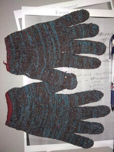 Перчатки рабочие 7 нитковые только в Бишкек