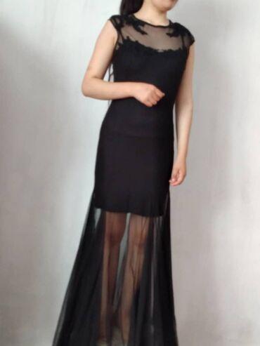 Платье Коктейльное Alyans L