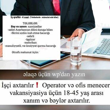qubada is elanlari 2018 - Azərbaycan: Ofis daxili isler beyler ve xanimlar: Hal hazirda operatorlar teleb o