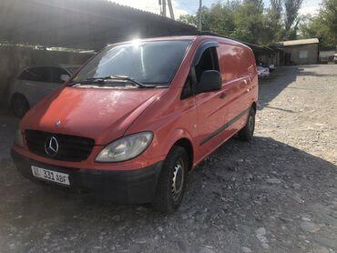 запчасти мерседес вито 639 в Кыргызстан: Mercedes-Benz Vito 2.2 л. 2004 | 365000 км
