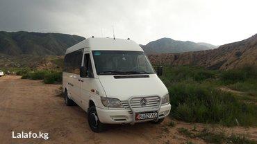 Пассажирские перевозки на микроавтобусе mercedes benz-sprinter 17 в Бишкек