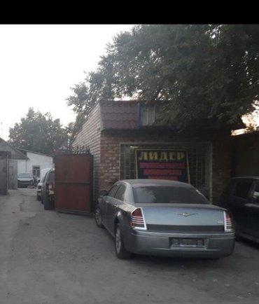 Сдаю помешение без ремонта любой Бизнес Трасса Чапаева 12000 в Бишкек