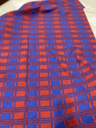 Декор для дома - Лебединовка: Двухсторонне тёплое советское шерстяное одеяло! В идеале! Размер 1,5
