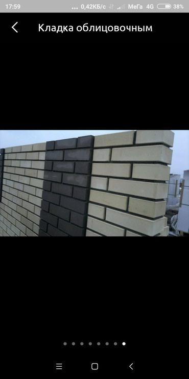 Строем дом.гарантия качества в Бишкек