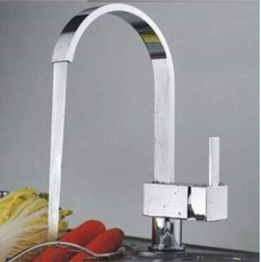 Ostalo za kuću   Paracin: Slavina sa dve cevi odlicnog kvaliteta i modernog i lepog dizajna po
