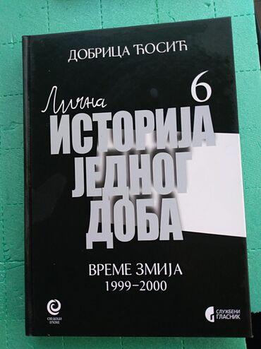 Knjige, časopisi, CD i DVD | Mladenovac: Kapitalno delo Dobrice Cosica u sedam knjigaLicna istorija jednog doba