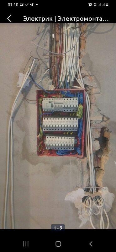 Электрик | Установка счетчиков, Демонтаж электроприборов, Монтаж проводки | 3-5 лет опыта