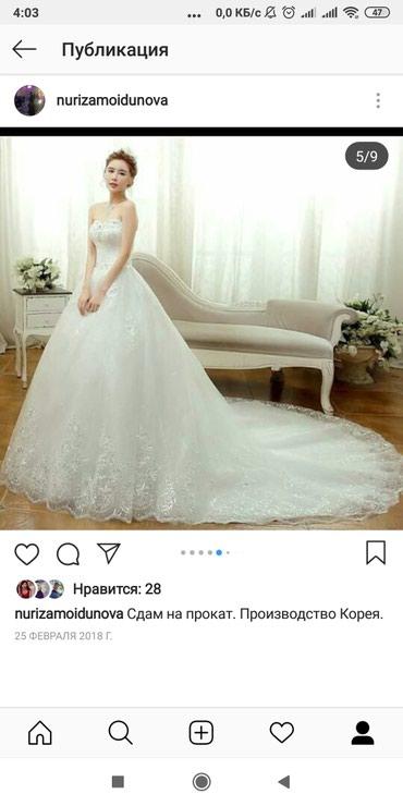 Продаю свадебная платья , один раз в Бишкек