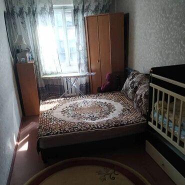 пеноплекс 3 см цена бишкек в Кыргызстан: 104 серия, 3 комнаты, 58 кв. м Совмещенный санузел, Неугловая квартира, Сквозная планировка