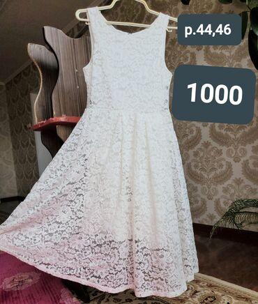 Платья шикарный французский длинна размер 44 46 отдам за 1000 сом