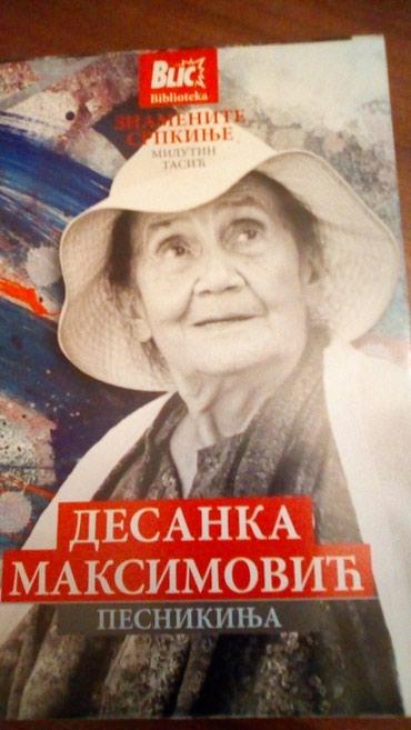 Mini knjiga znamenite srpkinje desanka maksimovic - Belgrade