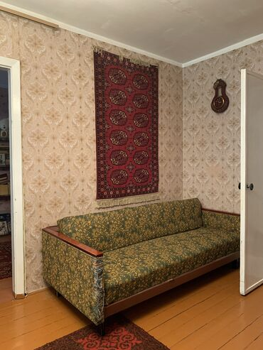 Недвижимость - Шопоков: 3 комнаты, 62 кв. м
