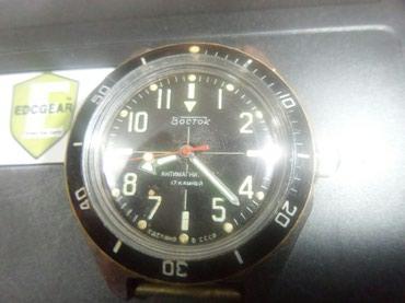 Советские часы.восток. в Бишкек