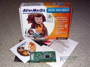Продаётся плата видеозахвата-Avermedia DVD в Bakı