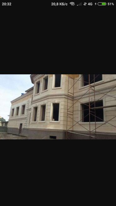 Сары Таш койобуз суролор бойунча Ватсапп номерге кайрылсаныздар болот в Бишкек - фото 3
