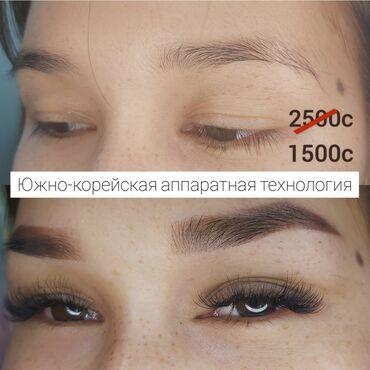 Красота и здоровье - Кыргызстан: Макияж | Перманентный, татуаж