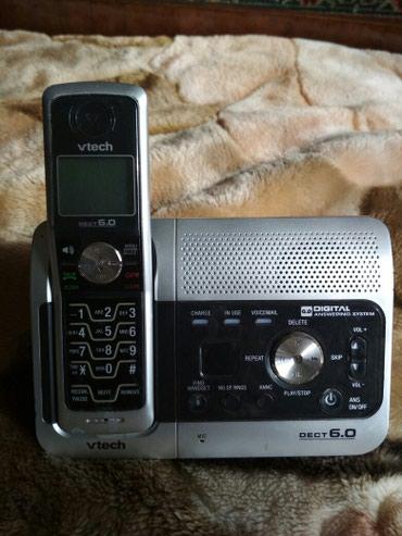Телефон для пользования в квартире много вещей смотри профиль торг