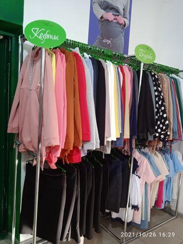 гостиница кара балта in Кыргызстан | КОРОВЫ, БЫКИ: Магазин одежды для беременных. стильный животик.мы находимся г.кара