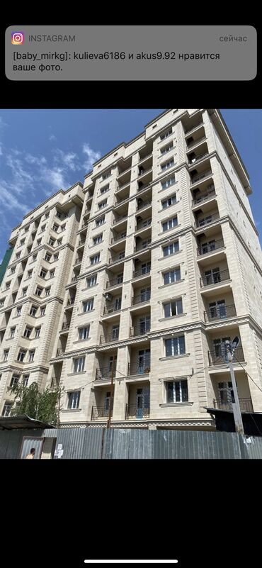 ихлас резиденс бишкек в Кыргызстан: Продается квартира: 1 комната, 40 кв. м