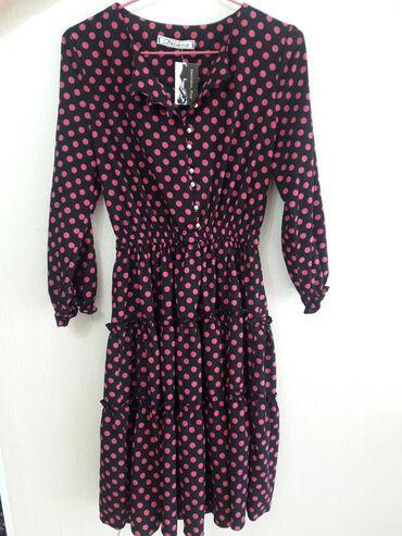 Продаётся новое платье! Осталось 1 шт!