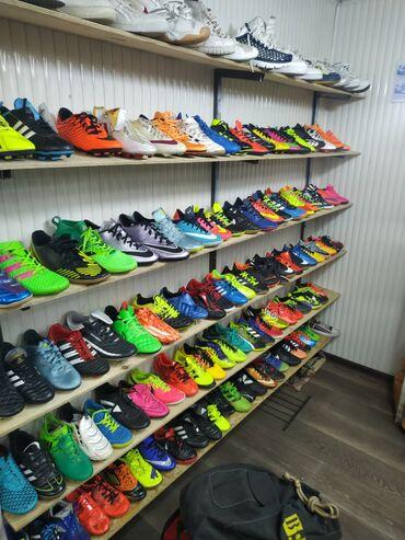 Бутсы - Беловодское: Магазин обуви Зальники, сороконожки,бутсы Взрослые и детские из Европы
