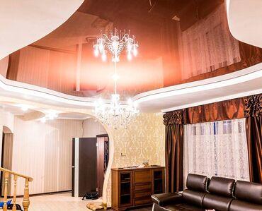 11095 объявлений: Натяжные потолки | Глянцевые, Матовые, 3D потолки | Монтаж, Гарантия, Демонтаж