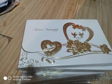 Пригласительные на свадьбу, оптом и в розницу в наличии 13 упаковок !!
