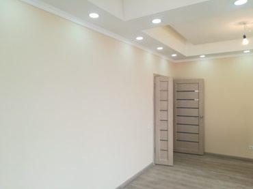 Ремонт квартир под ключ. в Бишкек