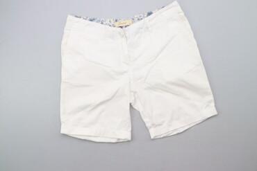 Жіночі шорти однотонні Janica р. М    Довжина: 38 см Довжина кроку: 16