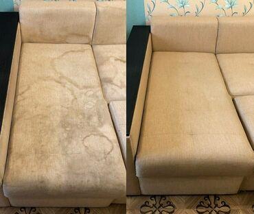 старенький диван в Кыргызстан: Химчистка   Диваны