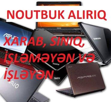 Yeni, islenmis ve xarab notebooklarin və playstation en serfeli в Баку