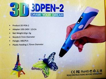 Skeneri | Srbija: 3D olovka za modelovanje ( 3D PEN )3D olovka olovka za modelovanje, 3D