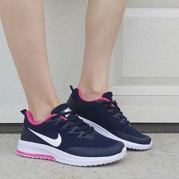 Ženska obuća | Sokobanja: Jos jedan lagan, platneni model Nike patika :)Preudobne su i lake