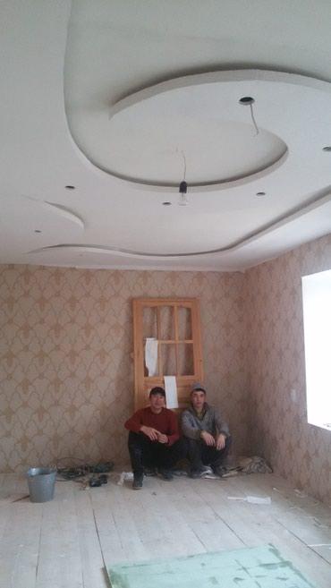 Эвро-ремонт от и до. все сложности в Баткен